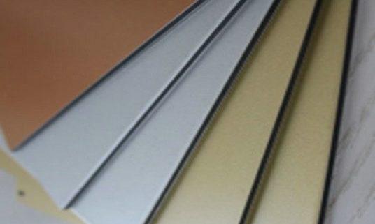 Distributor Aluminium Composite Panel (ACP) Merk Seven